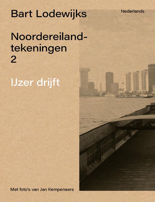 Noordereiland Tekeningen 1